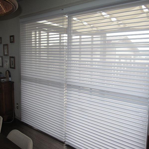納品ブログ -ブラインドカーテン-