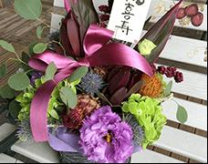 プレゼント5000円トルコキキョウなどのアレンジメント