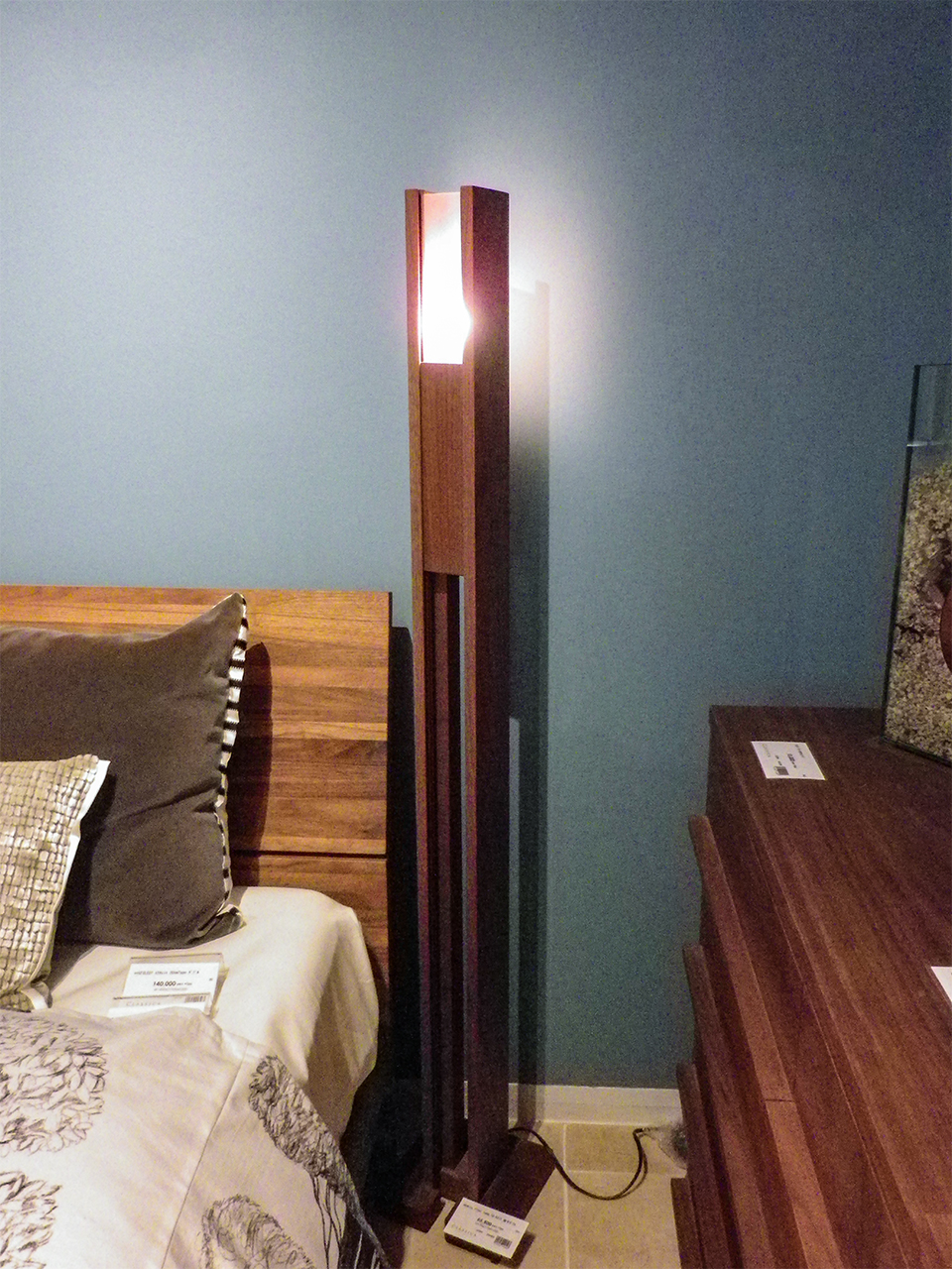 Pharos Floor Lamp(ファロス フロア ランプ)
